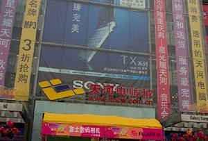 Phiên dịch tại Quảng Châu TQ | Thuê tai Quảng Châu